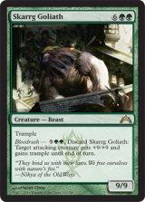 スカルグの大巨獣/Skarrg Goliath 【英語版】 [GTC-緑R]