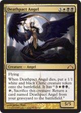 死盟の天使/Deathpact Angel 【英語版】 [GTC-金MR]