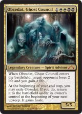 幽霊議員オブゼダート/Obzedat, Ghost Council 【英語版】 [GTC-金MR]