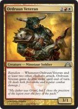 オルドルーンの古参兵/Ordruun Veteran 【英語版】 [GTC-金U]《状態:NM》