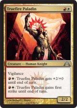 真火の聖騎士/Truefire Paladin 【英語版】 [GTC-金U]《状態:NM》