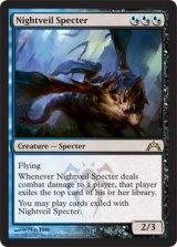 夜帷の死霊/Nightveil Specter 【英語版】 [GTC-金R]