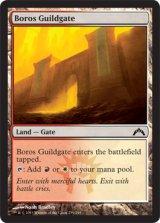 ボロスのギルド門/Boros Guildgate 【英語版】 [GTC-土地C]
