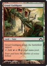 グルールのギルド門/Gruul Guildgate 【英語版】 [GTC-土地C]