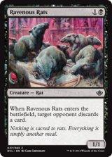貪欲なるネズミ/Ravenous Rats 【英語版】 [GVL-黒C]