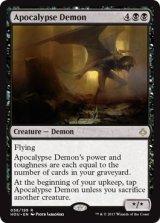 黙示録の悪魔/Apocalypse Demon 【英語版】 [HOU-黒R]