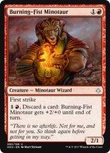 燃え拳のミノタウルス/Burning-Fist Minotaur 【英語版】 [HOU-赤U]