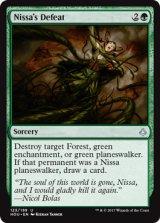 ニッサの敗北/Nissa's Defeat 【英語版】 [HOU-緑U]《状態:NM》