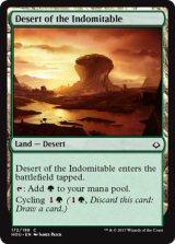 不屈の砂漠/Desert of the Indomitable 【英語版】 [HOU-土地C]