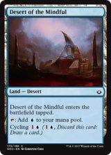 周到の砂漠/Desert of the Mindful 【英語版】 [HOU-土地C]《状態:NM》