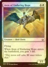 [FOIL] 尽きぬ希望のエイヴン/Aven of Enduring Hope 【英語版】[HOU-白C]