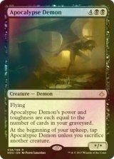 [FOIL] 黙示録の悪魔/Apocalypse Demon 【英語版】[HOU-黒R]