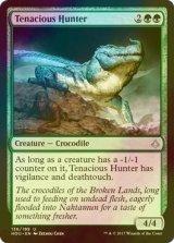 [FOIL] 強靭な狩り手/Tenacious Hunter 【英語版】[HOU-緑U]