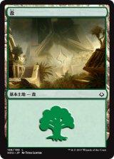 森/Forest No.198【日本語版】[HOU-土地]《状態:NM》