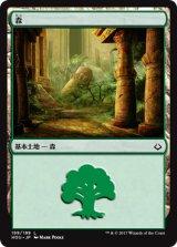 森/Forest No.199【日本語版】[HOU-土地]《状態:NM》