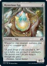 不思議な卵/Mysterious Egg 【英語版】 [IKO-無C]《状態:NM》
