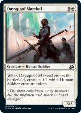 日勤隊の指揮官/Daysquad Marshal 【英語版】 [IKO-白C]《状態:NM》