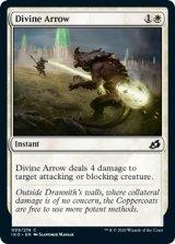 神聖なる矢/Divine Arrow 【英語版】 [IKO-白C]《状態:NM》