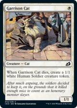 駐屯地の猫/Garrison Cat 【英語版】 [IKO-白C]《状態:NM》