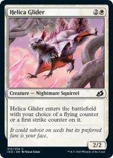 らせん樹の滑空獣/Helica Glider 【英語版】 [IKO-白C]《状態:NM》