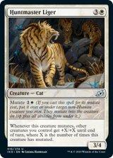 猟匠ライガー/Huntmaster Liger 【英語版】 [IKO-白U]《状態:NM》