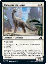 威圧するヴァンタサウルス/Imposing Vantasaur 【英語版】 [IKO-白C]《状態:NM》