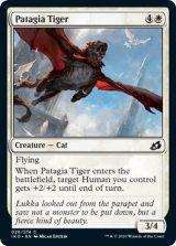 翼膜の虎/Patagia Tiger 【英語版】 [IKO-白C]《状態:NM》