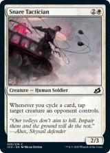 罠の戦術家/Snare Tactician 【英語版】 [IKO-白C]《状態:NM》