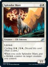 壮麗牝馬/Splendor Mare 【英語版】 [IKO-白U]《状態:NM》