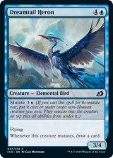 夢尾の鷺/Dreamtail Heron 【英語版】 [IKO-青C]《状態:NM》