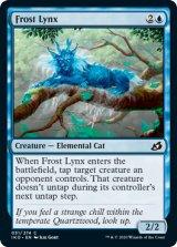 霜のオオヤマネコ/Frost Lynx 【英語版】 [IKO-青C]《状態:NM》