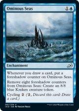 不吉な海/Ominous Seas 【英語版】 [IKO-青U]《状態:NM》