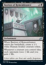 想起の拠点/Bastion of Remembrance 【英語版】 [IKO-黒U]《状態:NM》