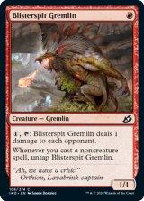 火傷吐きグレムリン/Blisterspit Gremlin 【英語版】 [IKO-赤C]《状態:NM》