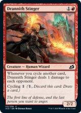 ドラニスの刺突者/Drannith Stinger 【英語版】 [IKO-赤C]《状態:NM》