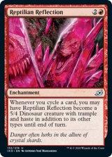 爬虫類の反射/Reptilian Reflection 【英語版】 [IKO-赤U]《状態:NM》