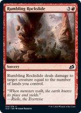 轟く岩滑り/Rumbling Rockslide 【英語版】 [IKO-赤C]《状態:NM》