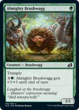 万能のブラッシュワグ/Almighty Brushwagg 【英語版】 [IKO-緑C]《状態:NM》