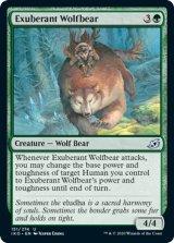 溌剌とした狼熊/Exuberant Wolfbear 【英語版】 [IKO-緑U]《状態:NM》