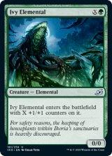 キヅタの精霊/Ivy Elemental 【英語版】 [IKO-緑U]《状態:NM》