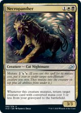 屍豹/Necropanther 【英語版】 [IKO-金U]《状態:NM》