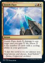 天頂の閃光/Zenith Flare 【英語版】 [IKO-金U]《状態:NM》