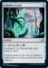 インダサの水晶/Indatha Crystal 【英語版】 [IKO-灰U]《状態:NM》