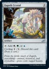 ゼイゴスの水晶/Zagoth Crystal 【英語版】 [IKO-灰U]《状態:NM》