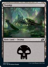 沼/Swamp No.268 【英語版】 [IKO-土地C]《状態:NM》