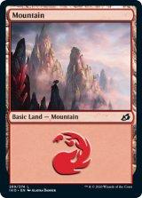 山/Mountain No.269 【英語版】 [IKO-土地C]《状態:NM》