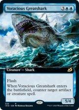 大食の巨大鮫/Voracious Greatshark (拡張アート版) 【英語版】 [IKO-青R]《状態:NM》