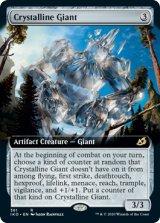 結晶の巨人/Crystalline Giant (拡張アート版) 【英語版】 [IKO-灰R]《状態:NM》