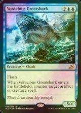 [FOIL] 大食の巨大鮫/Voracious Greatshark 【英語版】 [IKO-青R]《状態:NM》