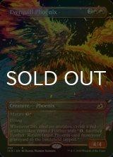 [FOIL] 永遠羽のフェニックス/Everquill Phoenix (ショーケース版) 【英語版】 [IKO-赤R]《状態:NM》